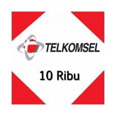 Pulsa Telkomsel 10 Ribu